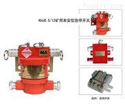 GWD42矿用温度传感器行业点赞产品