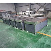 不銹鋼簡易生鮮冰臺批發