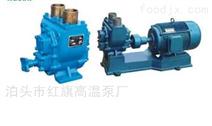 華潮150YHCB-150不銹鋼圓弧齒輪油泵 大流量