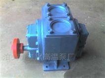 紅旗泵業YHCB系列圓弧齒輪泵廣大客戶喜愛