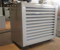 陕西D60电暖风机详细说明