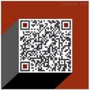 深圳威固特全自動真空萃取機/超聲波清洗機廠家