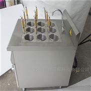 餐饮设备商用电磁炉6孔煮面炉哪里有卖-厨鑫