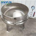 蒸汽熬制鹵煮夾層鍋