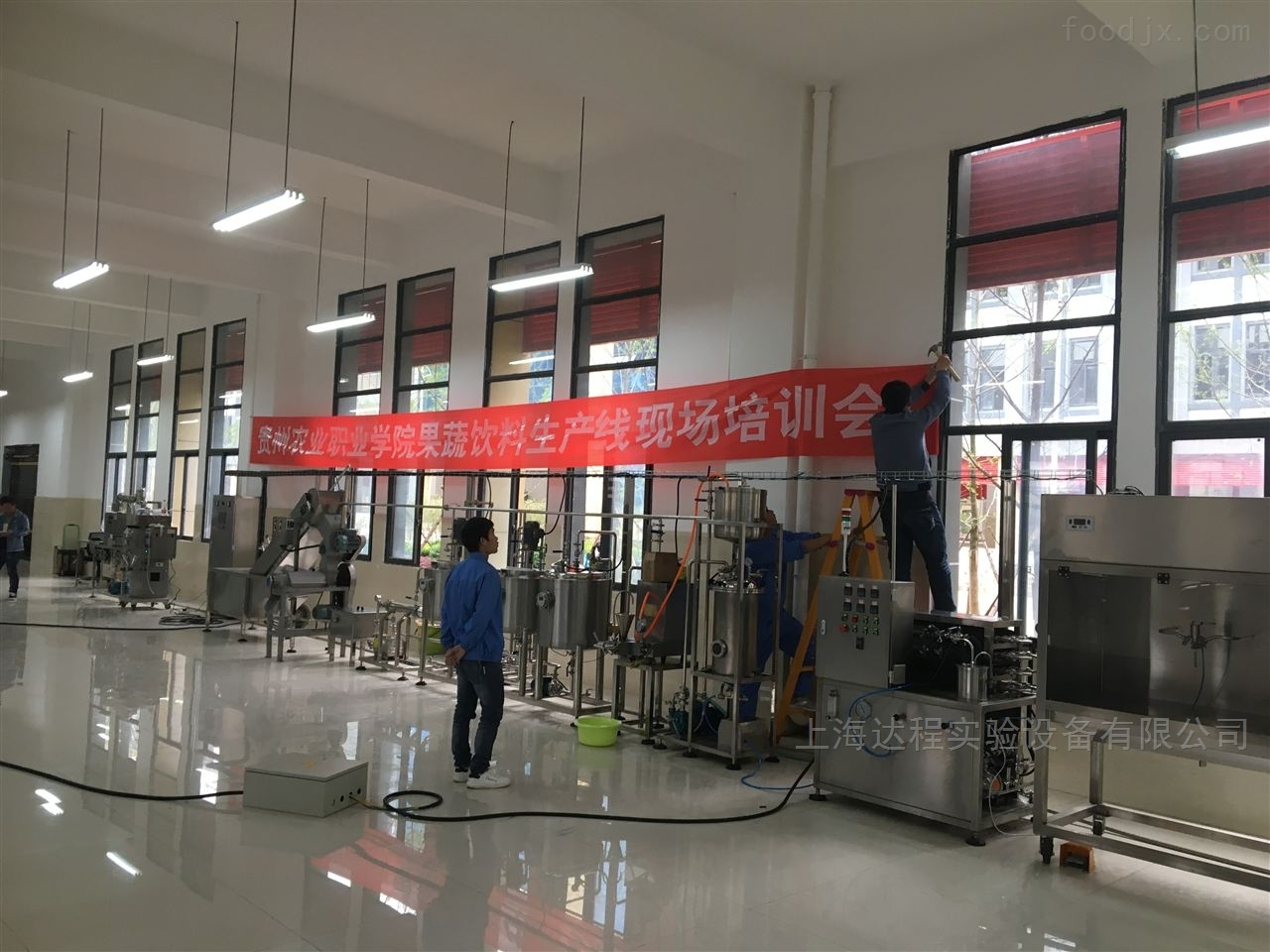 实验型饮料生产线供应