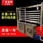 齐全-废水杀菌设备 明渠式紫外线消毒器