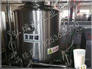 馬奶生產線_巴氏牛奶殺菌機多少錢_酸奶流水線多少錢