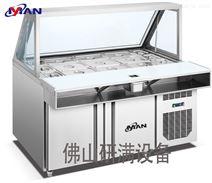 研滿冷藏沙拉保鮮工作臺帶氣缸智能溫控