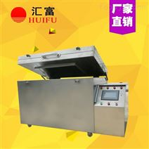 深冷处理设备轧辊专用  低温196度深冷炉
