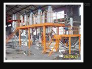 氮气保护系统气流分级机