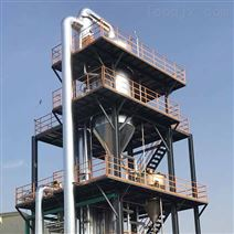電鍍廢水蒸發器