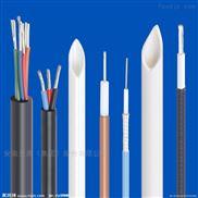 天康耐高温耐油耐火电缆