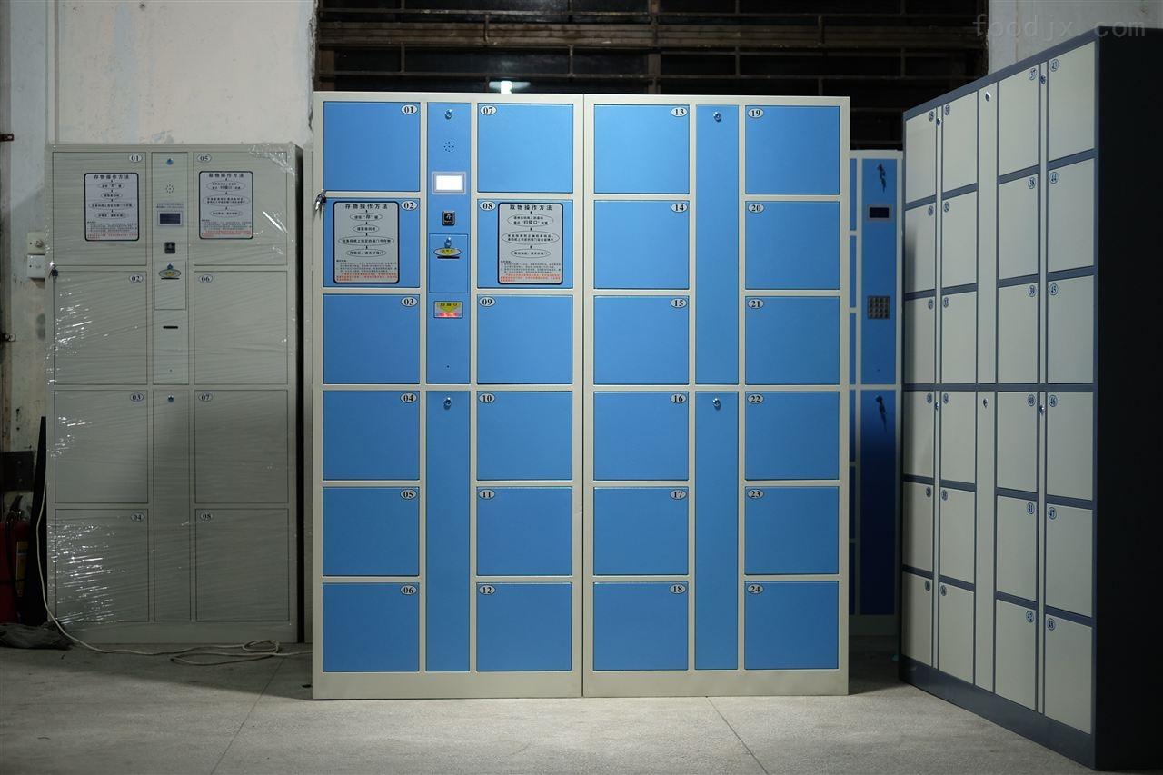 景区存包柜 超市寄存柜 工厂储物柜 条码柜
