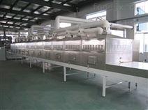 米粉微波杀菌干燥设备