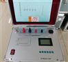 20A智能直流电阻测试仪