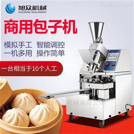 XZ-87灌汤生煎包上海小吃全自动包子机