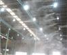 工業粉塵治理專用——高壓噴霧加濕器