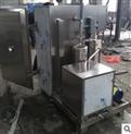 供应8盘导热油水加热低温真空干燥烘箱-