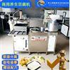 泰安专业全自动多功能智能豆腐机制造厂家