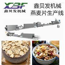 鑫贝发小麦燕麦生产厂家支持订购