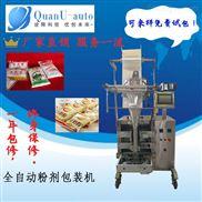 中药粉面粉定量包装机