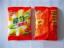 干凈便捷式袋泡茶內外袋包裝機供應商