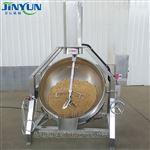 300L半自動燃氣炒醬鍋