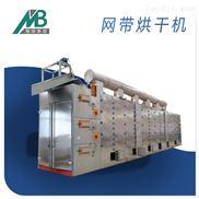 自动化带式硅泥烘干设备 多热源选择