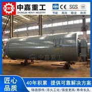 中嘉水煤浆磨机重磅推出