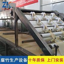 阜陽自動腐竹油皮機 新型節能腐竹機生產廠