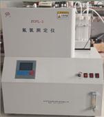 全自动氟氯离子测定仪选中创煤质化验仪器