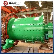 日产350吨超细球磨机机型推荐