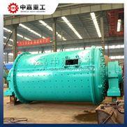 中嘉节能球磨机可用于铅锌矿磨粉