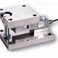 SB50t槽罐称重传感器
