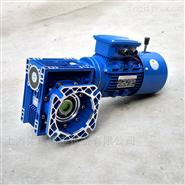 RV030三凱渦輪蝸桿減速機