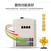 三菱變頻器三相380V 批發臺申電機