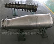 华德环保维修卧式螺旋离心机