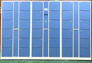 智能電子存包柜 鋼制儲物柜 寄存柜