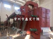 果渣带式干燥机