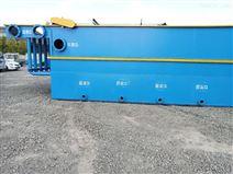 中小型生活专用污水处理设备