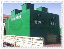 鄉村生活污水處理設備