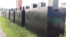 畜牧養殖污水處理設備廠家