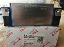 代理原装R166229420力士乐Rexroth滚珠滑块