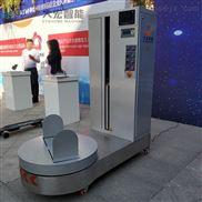 供应 机场行李包装机 行李薄膜缠绕机