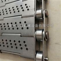 云鼎定制耐高温不锈钢冲孔链板输送带