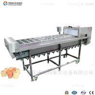 MC-365番薯土豆萝卜玉米切断机切块切菜设备