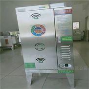 热交换设备煮豆浆蒸汽机