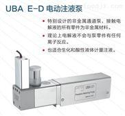 微量隔膜阀精密计量泵UBA