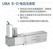 微量隔膜閥精密計量泵UBA