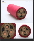 MYPTJ-10KV矿用电缆价格